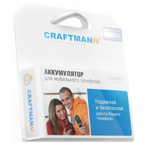 /picnorm/craftmann%20SAMPLE_27.600x600w.jpg